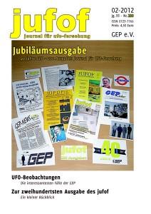 JUFOF 200